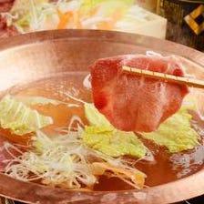 名物【水炊き吟醸牛たんしゃぶ】