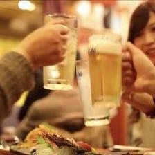 店主こだわりのお酒を豊富にご用意!