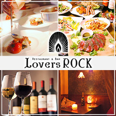 Lovers ROCK~ラヴァーズロック~町田店