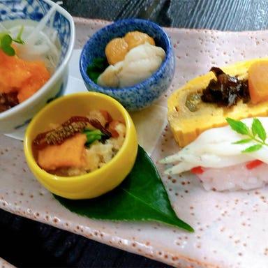 日本料理 一灯  コースの画像