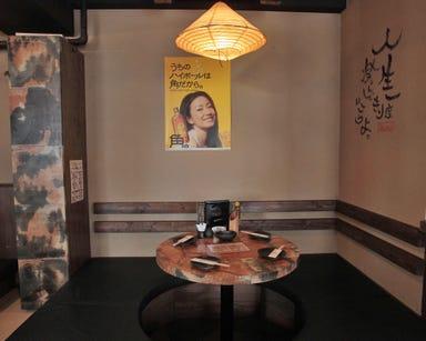 ごう 川崎本店 店内の画像