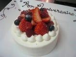 記念日に素敵なディナーをお楽しみください!!