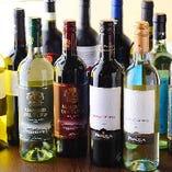 お酒、ワインの品揃えも◎
