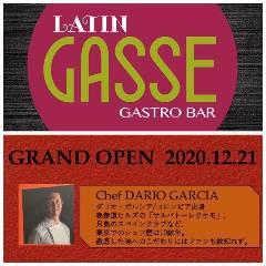 LATIN GASSE GASTROBAR (ラテンガッセガストロバー)