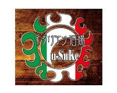 イタリアン酒場 Cu‐Suke