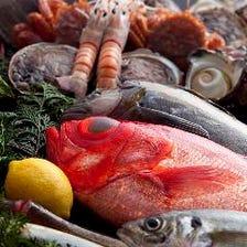 地魚の質を追求