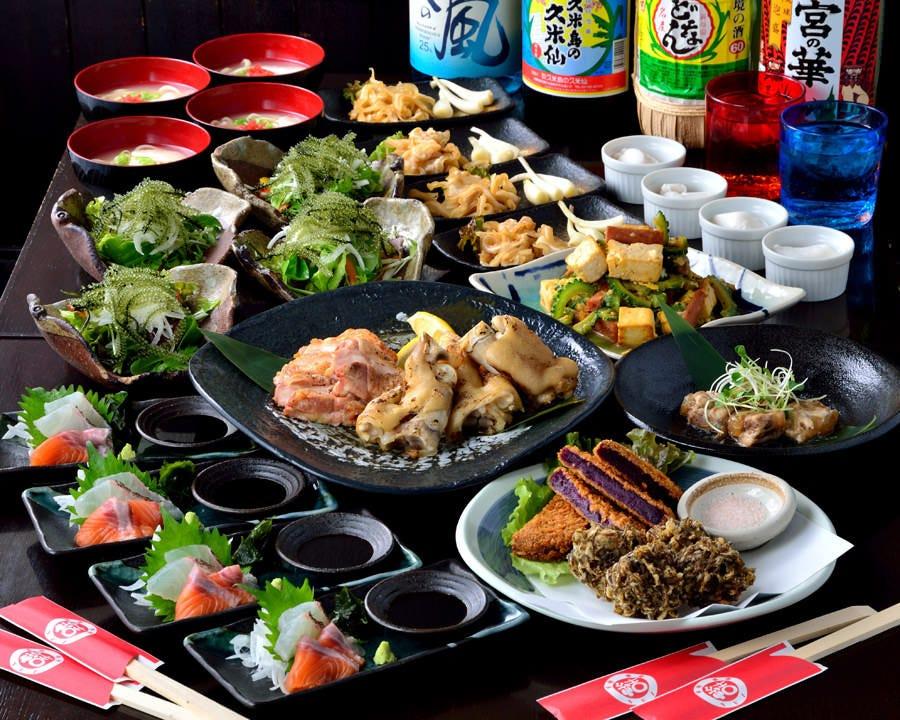 沖縄食材満載のコース料理!