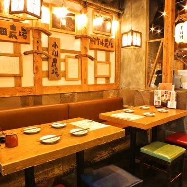 宮崎県日南市 塚田農場 秋葉原中央通り店 店内の画像
