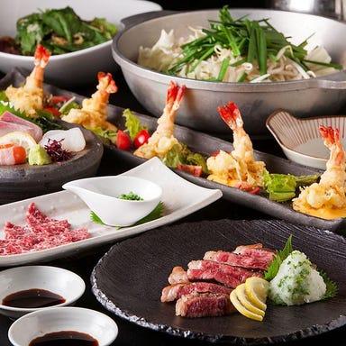 活イカともつ鍋 芋 中洲店 メニューの画像