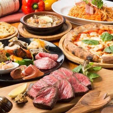 三宮 Pizzeria Bar Legare  コースの画像