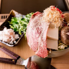至極出汁:豚骨と海鮮のWスープ