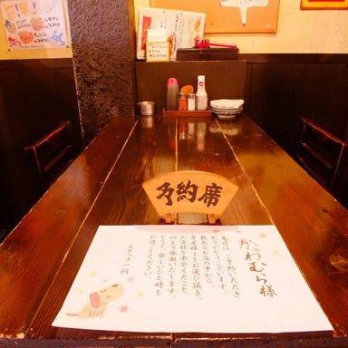 串屋横丁 姉崎駅前店 店内の画像