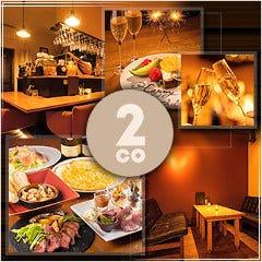 Dining&Cafe 2co(ニコ)