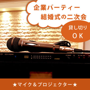 肉バル&イタリアン MEAT IN CRAFT 大宮店 こだわりの画像