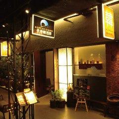 KOREAN DINING 長寿韓酒房 仙台店