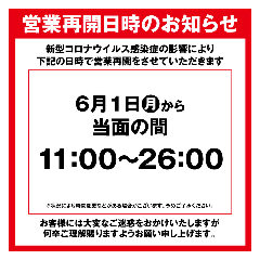 カラオケ ラジオシティー 三島駅前店