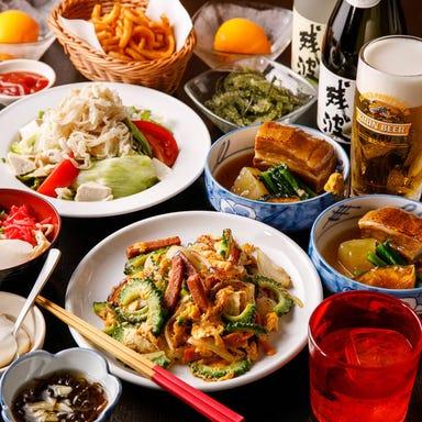 沖縄料理と島酒 なんちち食堂  コースの画像