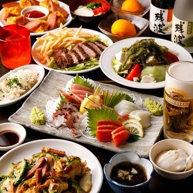 沖縄料理と島酒 なんちち食堂  こだわりの画像