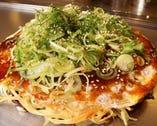 広島の食文化とも言える 広島お好み焼をご賞味あれ!!