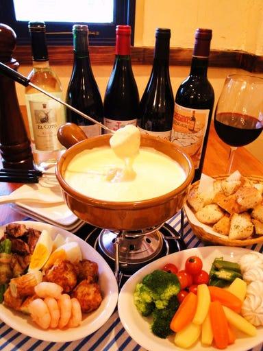 チーズ&フルーツバル GROW  こだわりの画像