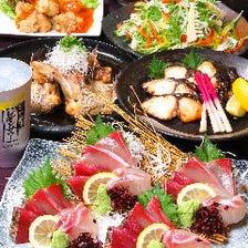 鹿児島の郷土料理や地魚を存分に堪能