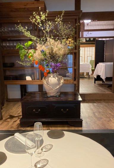 Restaurant Takashi Tanno par 長谷紫‐ゆかり‐  店内の画像