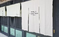 Restaurant Takashi Tanno par 長谷紫‐ゆかり‐