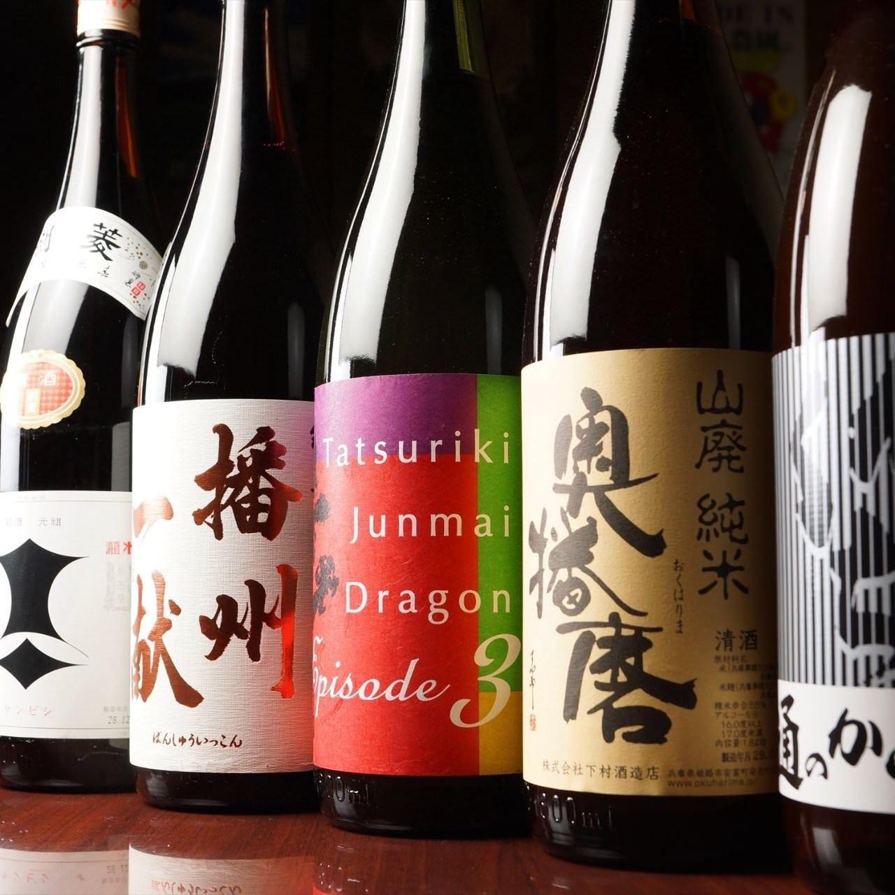 藁焼きと合う日本酒も豊富◎