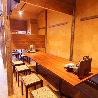 藁焼き小屋 個室居酒屋 た藁や~たわらや~ 長浜駅前店 メニューの画像