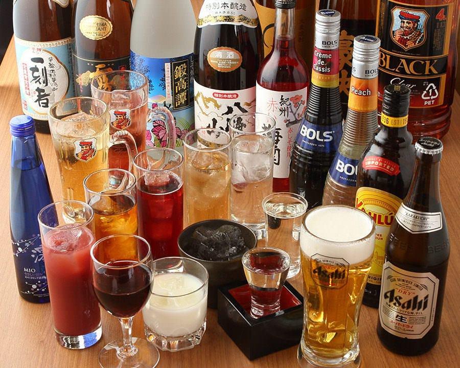 約60種類の飲み放題をご用意!