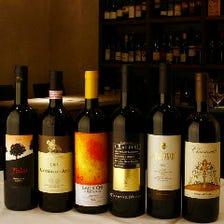 気軽にワインを楽しみませんか