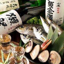 素材の旨味たっぷり!新鮮鮮魚で一杯