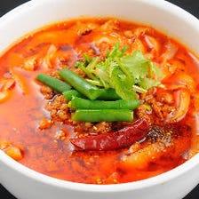 しびれる辛さの麻辣刀削麺