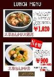 人気のあんかけ麺です。ぜひご賞味下さい。