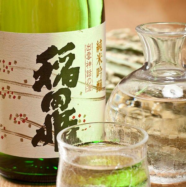 創業1673年、鳥取老舗蔵が手掛ける店