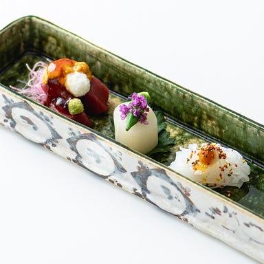 西梅田 禅園・個室和食  コースの画像