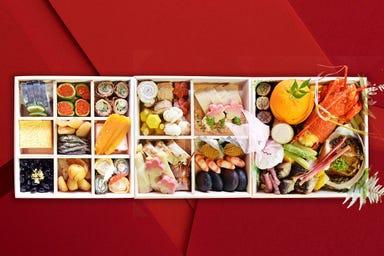 西梅田 禅園・個室和食  メニューの画像