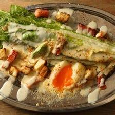 男のシーザーサラダ~炙り~