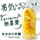 広島産レモン【広島県】