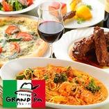 イタリア食堂 グラン・パ 六本木店