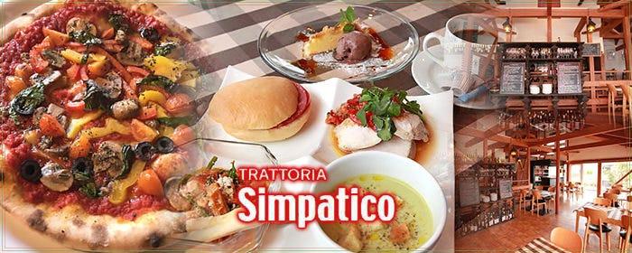 Simpatico(シンパティコ)