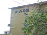 京都・亀岡方面から向かうとこの建物が見えてきます!