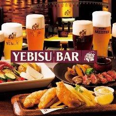 YEBISU BAR (ヱビスバー) 霞が関店