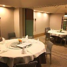 ゆったり個室で北京宮廷料理