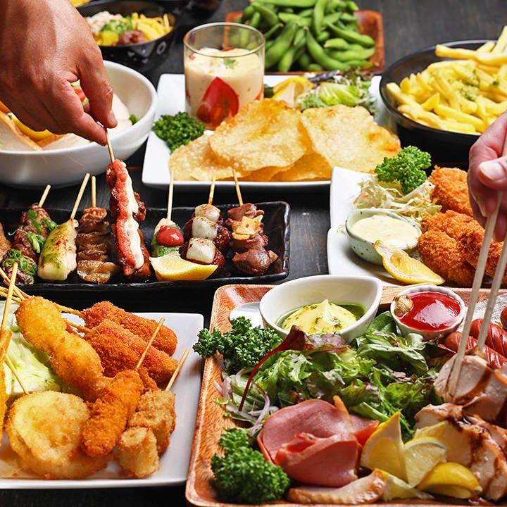 同僚・親友・ご家族で盛り上がれる宴会コースを8種類ご用意!
