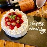 歓送迎会や誕生日会に! メッセージ入りホールケーキ♪