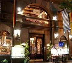 ニューミュンヘン 神戸大使館