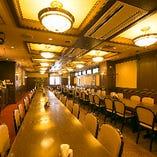 【80~100名様まで/8階】ワンフロア貸切!当館1番の大広間です(1部屋)