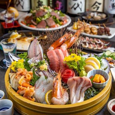 博多料理と野菜巻き 個室居酒屋 なまいき 品川店  コースの画像