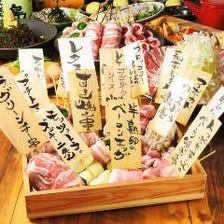 【博多カジュアルコース】博多野菜巻きを含む本場九州の味! 全8品 3H飲み放題付 4500円⇒3500円